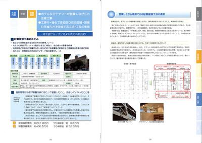 reform-3-12.jpg
