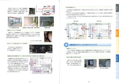 reform-3-13.jpg