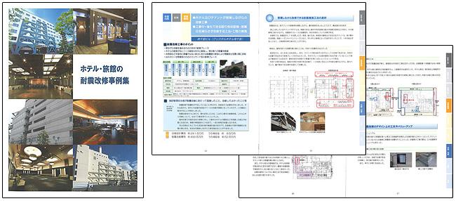reform-3-10.jpg