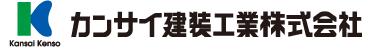 マンション大規模修繕を成功させる方法、マンション工事、大阪・京都・奈良・和歌山・兵庫等関西地域